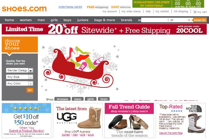 shoes.com blog