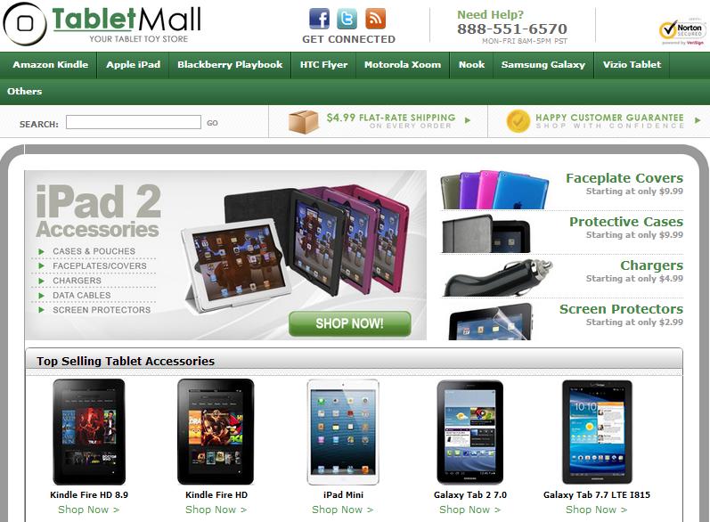 Tablet Mall Blog